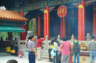 HK temple